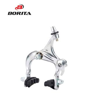 Promax Hot Sale Convenient Bicycle Brake